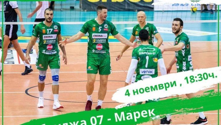 """Добруджа 07 и Марек Юнион-Ивкони играят от 18.30 тази вечер в """"Добротица"""""""