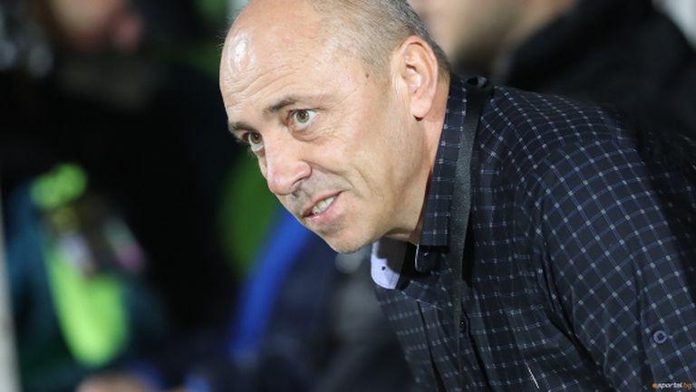 Илиан Илиев: Гонехме победата, играчите положиха много усилия