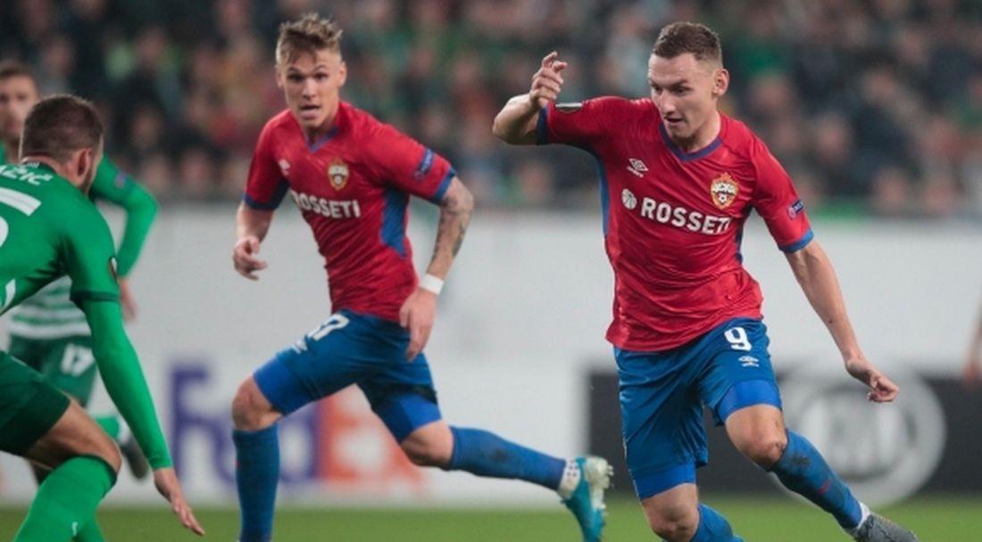 ЦСКА (М) пропусна последния си шанс, а Ференцварош остана зад Лудогорец (видео)