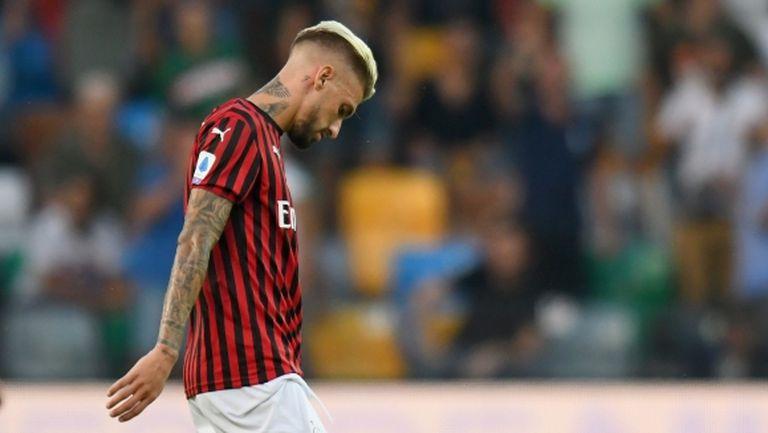 Милан замина за Торино без четирима