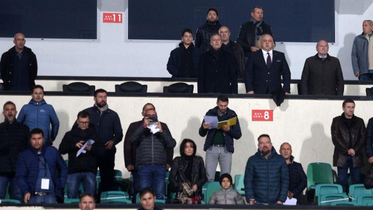 Президентът на БФС гледа мача до Кралев, Лечков встрани от тях (видео+галерия)