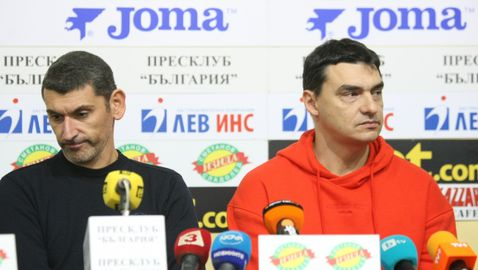 Волейболният елит официално поиска смяната на Данчо Лазаров (видео + галерия)