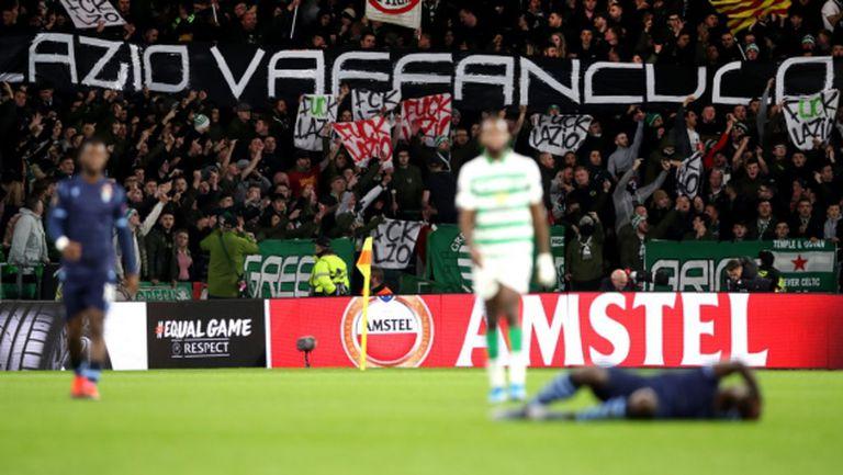 Лацио и Селтик отнесоха глоби от УЕФА