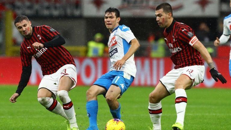 Милан и Наполи отново не стигнаха до победата (видео)