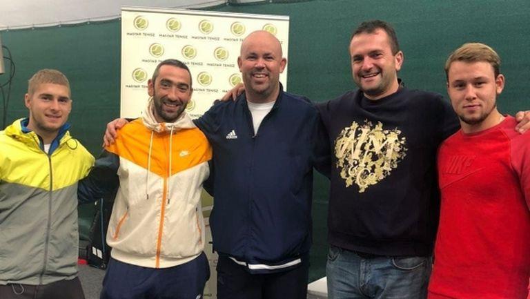 Млади български тенис треньори на престижен семинар в Будапеща