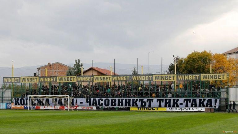 Феновете на Ботев с остра позиция спрямо боса на клуба и кмета на Пловдив