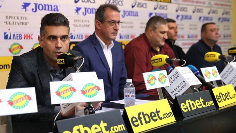 Първо в Sportal.bg! 51 клуба официално поискаха Извънредно общо събрание на БФ Волейбол