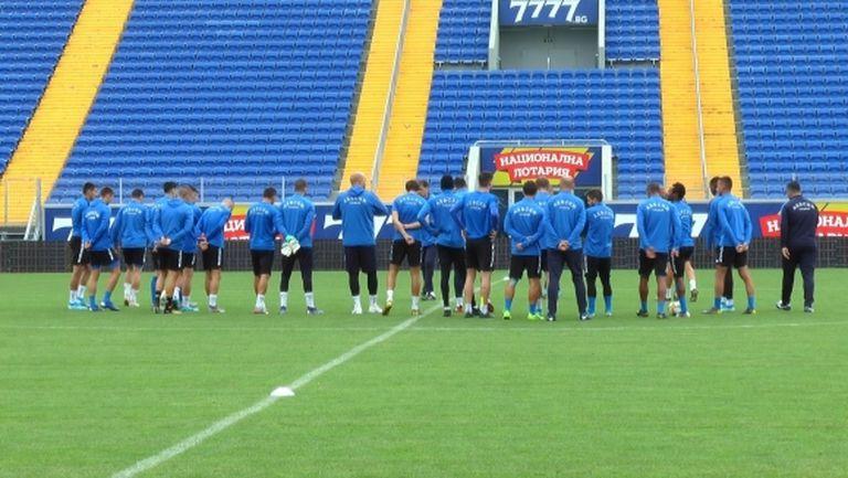 Левски продължава подготовката си за мача с Берое