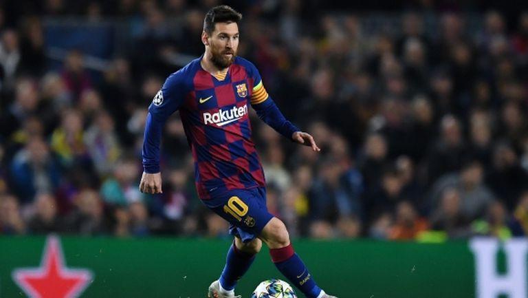 Обявиха Меси за най-добрия плеймейкър в света за 2019 година