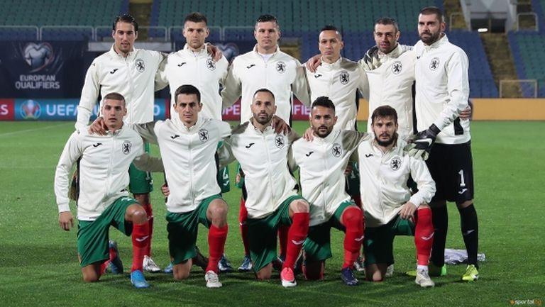 Кошмар! Последните два световни шампиона и европейският първенец срещу България на Евро 2020