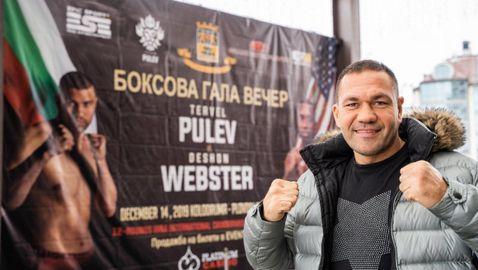 Кубрат Пулев пристигна в Пловдив за да подкрепи Тервел (видео + снимки)