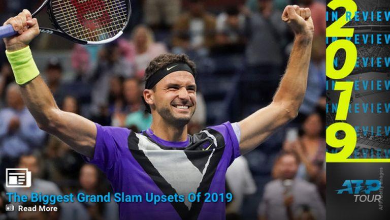 Победата на Григор срещу Федерер на US Open е една от сензациите на годината