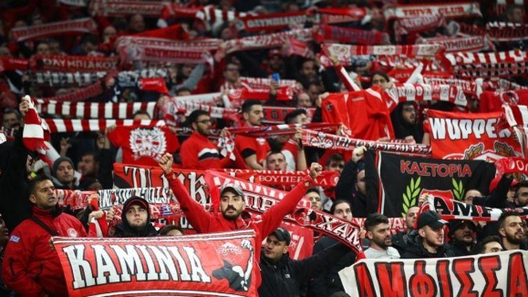 Санкции за Олимпиакос след мач с Байерн в младежката Шампионска лига