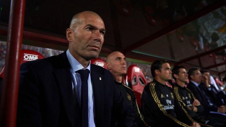 Зидан: Никога не съм изпитвал страх на футболен терен