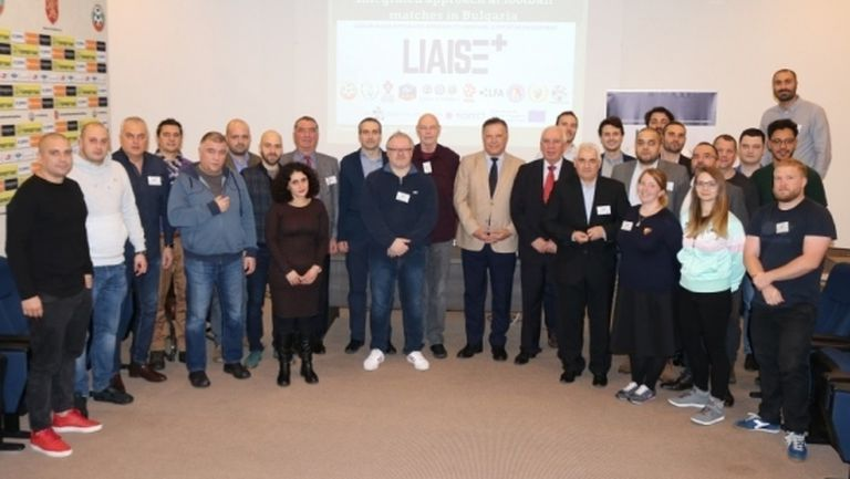 БФС ще е домакин на заключителната среща по проекта LIASE