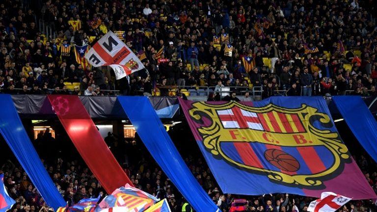 Сериозни мерки за сигурност в Испания преди първото за сезона Ел Класико