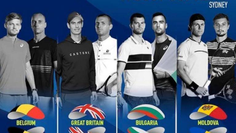 """Посолството ни в Австралия подарява 50 билета за мача с Молдова от """"АТР Къп"""""""