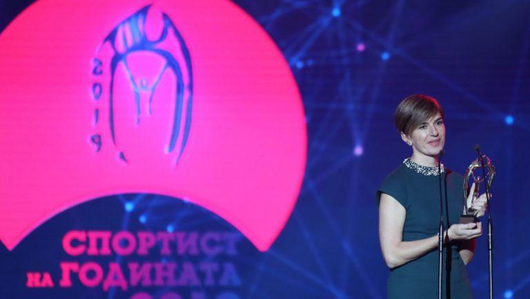 Катя Дафовска: Владо записа името си в историята