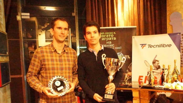 Интерактив тенис раздаде годишните си награди