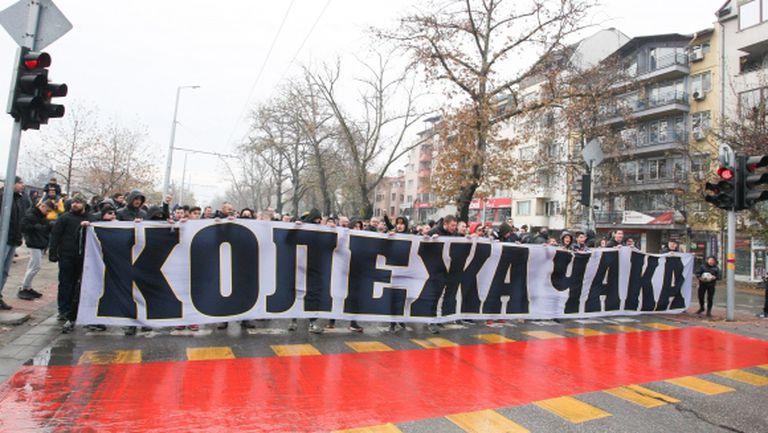 """""""Бултрасите"""": Протестите ще продължат! Вредни елементи все още бродят в клуба"""