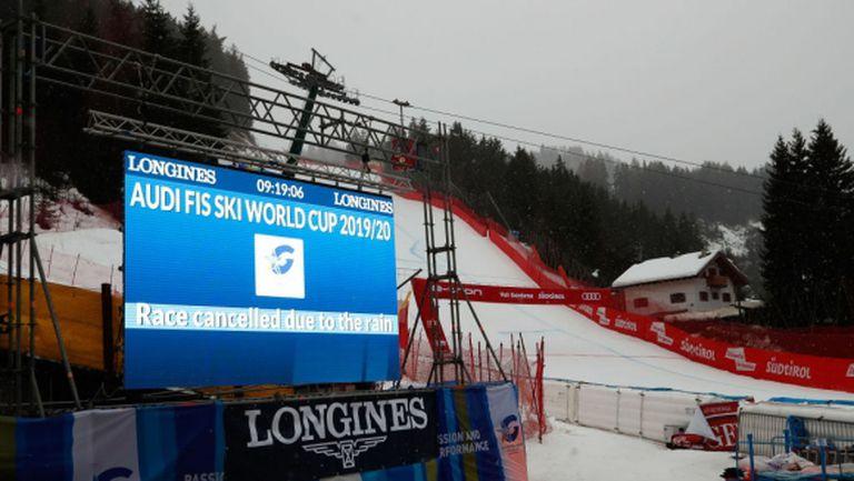 Отмененото мъжко спускане във Вал Гардена пренасрочено за Бормио на 27 декември