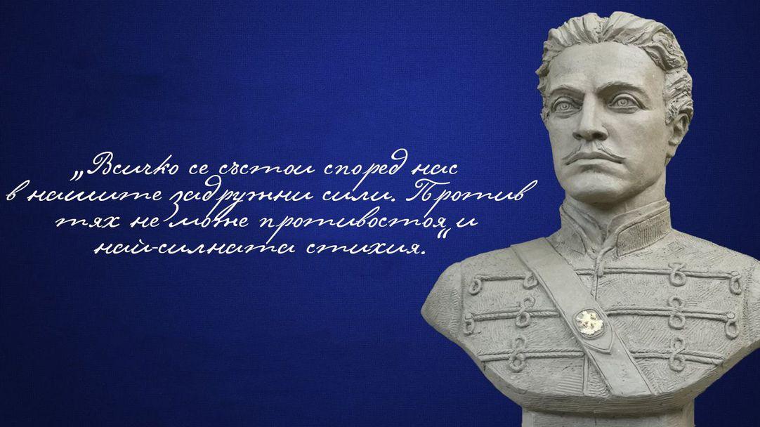 Левски благодари на феновете си за изграждането на паметник на Васил Левски в Петрич