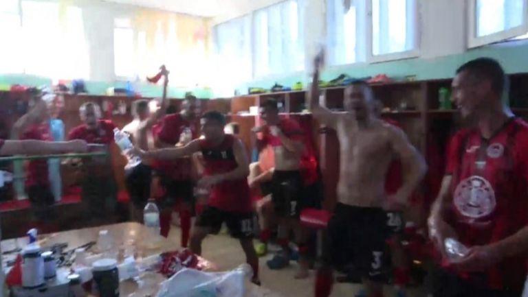 Луда радост в съблекалнята на Локо (Сф) след победата над Пирин