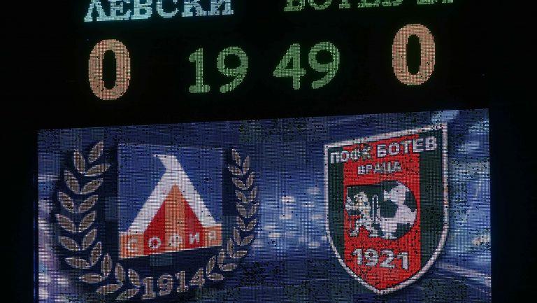 Левски атакува Ботев Вр с дебютант в елита на България