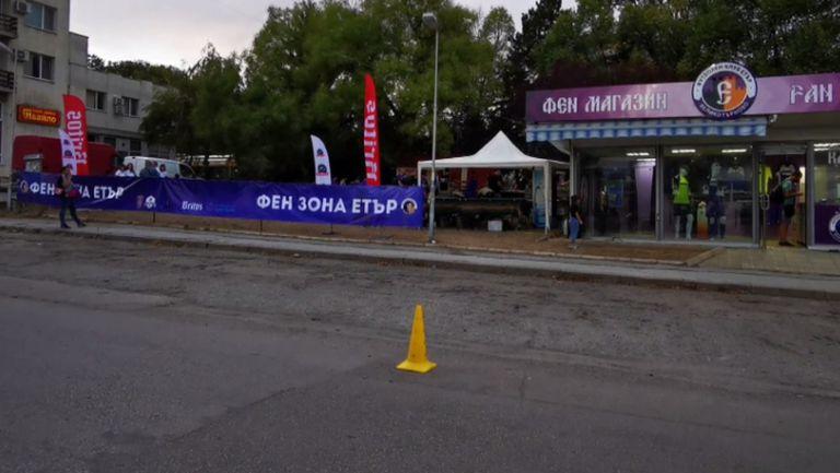 Фен зона за великотърновци преди мача с ЦСКА-София