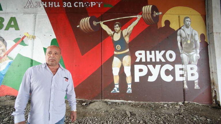Янко Русев: Дано младите ни върнат на световните и олимпийските върхове във вдигането на тежести