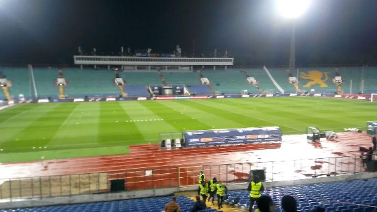 Националният стадион час преди мача с Унгария