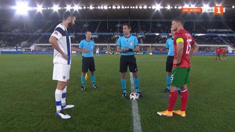 Финландия победи с лекота България с 2:0