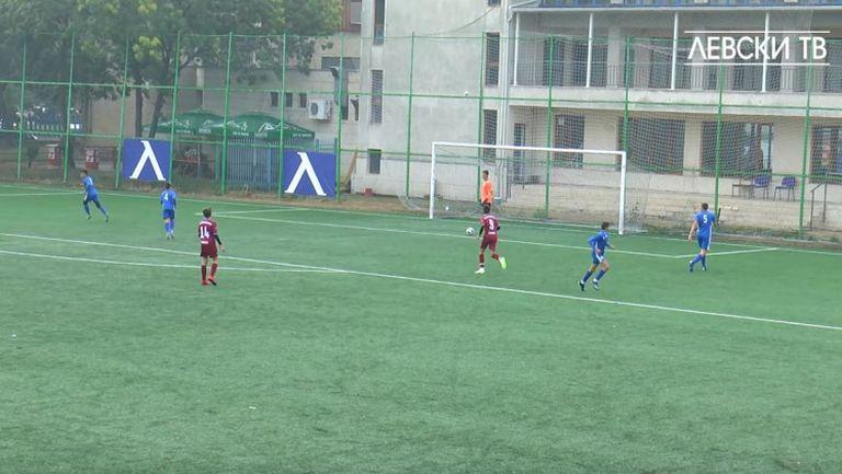Левски - Септември 1:0 (U14)