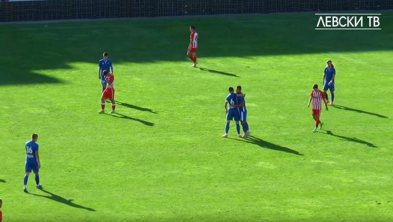 Левски - Царско село 3:0 (U19)