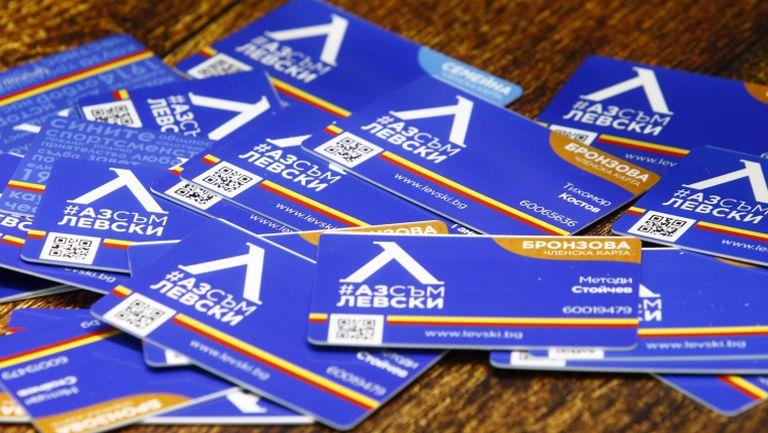 Левски се похвали с над 10 000 заявки за членски карти