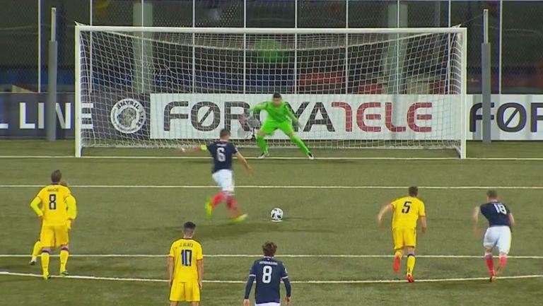Фарьорски острови - Андора 2:0