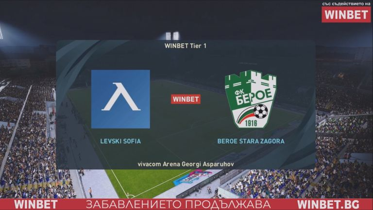 Боби Цонев срещу Георги Ангелов в WINBET e-football League