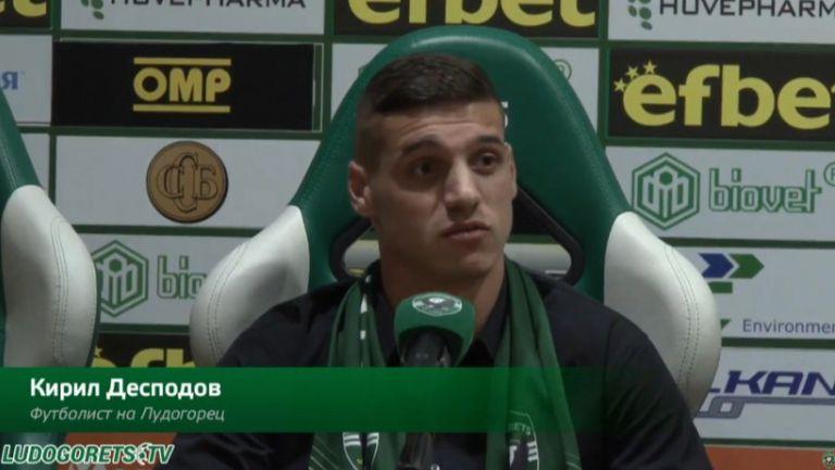 Десподов: Разбирам феновете! ЦСКА винаги ще остане нещо много специално за мен