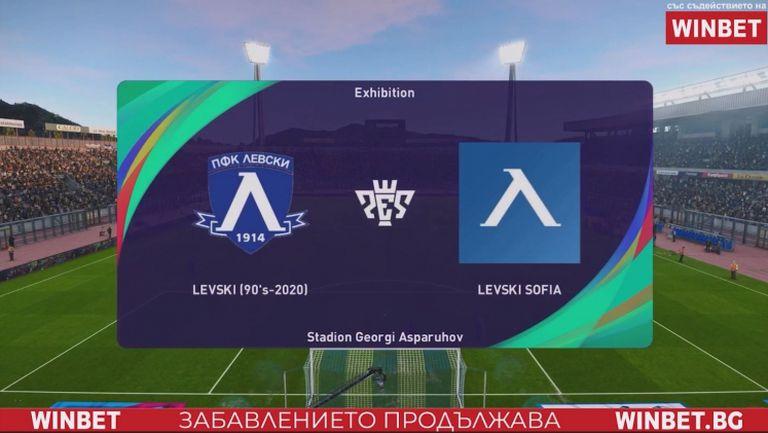 Наско Сираков заби 4 гола срещу Папазов в WINBET еФутбол Лигата