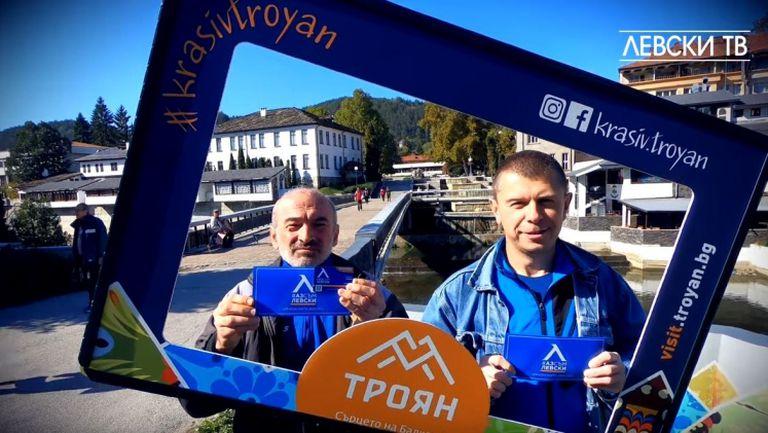 """Кампанията """"Аз съм Левски"""" и мобилният магазин на """"сините"""" посети Троян"""