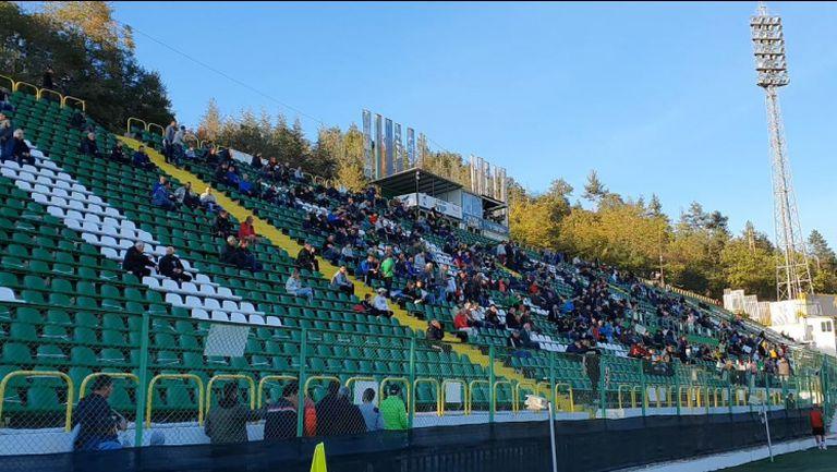 Радост за феновете на Пирин след гола на Преслав Йорданов