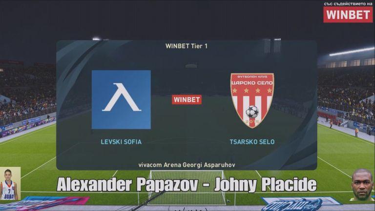 Царско село успя да победи Левски с 5:3 във виртуалното първенство на България