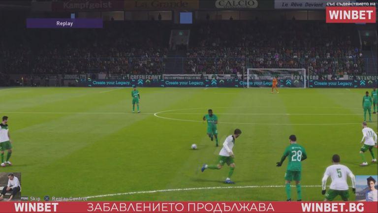 Най-добрите моменти от Лудогорец - Пирин (Гоце Делчев) във виртуалното първенство на България