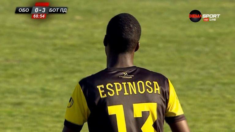 Дебютен гол на Салиф Сисе и 3:0 за Ботев срещу Оборище