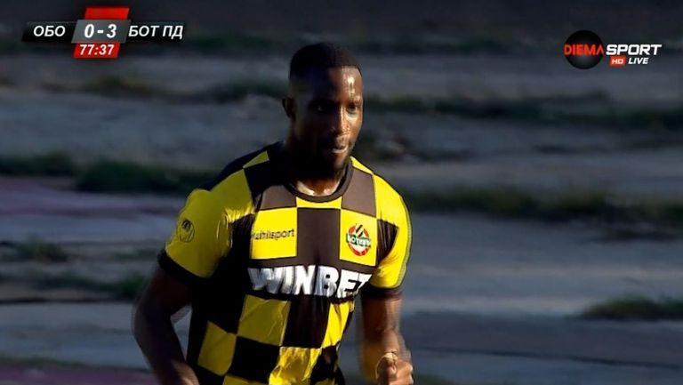 4:0 за Ботев (Пд) и втори гол на Салиф Сисе