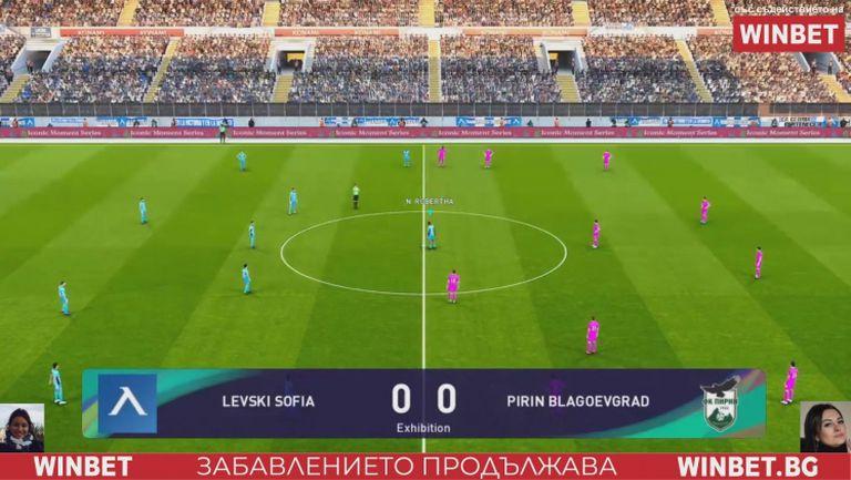 Левски победи Пирин (Благоевград) с 4:1 в WINBET е-футбол лига 2020