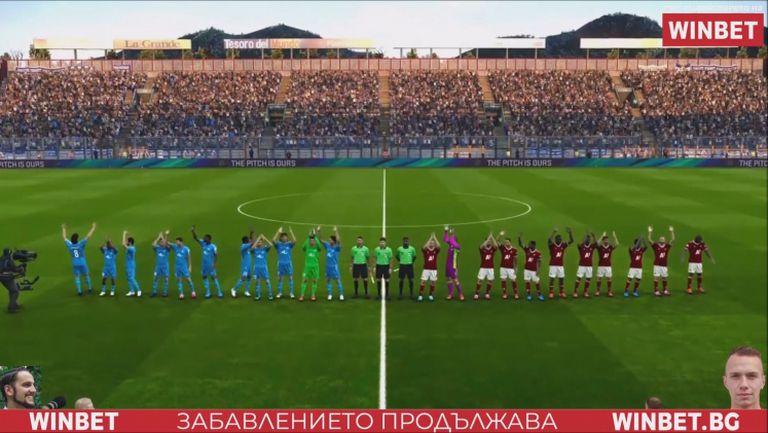 Левски (от 90-те до днес) - ЦСКА-София 3:3 в WINBET е-футбол лига 2020