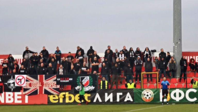 Верните фенове на Локомотив подкрепят любимците си срещу Царско село