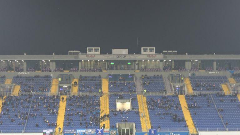 Ложата в студената вечер на мача Левски - Черно море