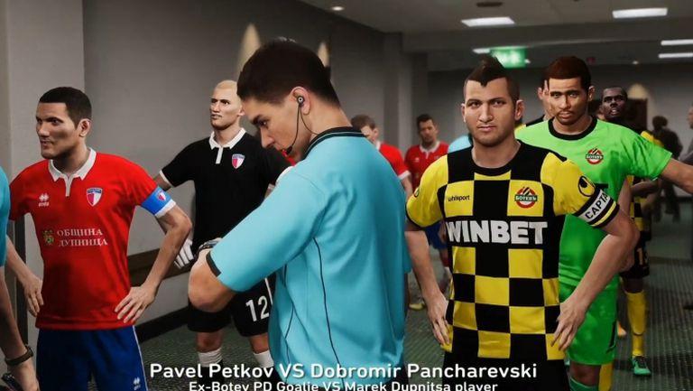 Ботев (Пд) - Марек 7:0 WINBET е-футбол лига 2020
